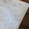 Custom Oversized Wall Calendar 2019