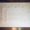 Weller Smith Design Full Year Wall Calendar 2019