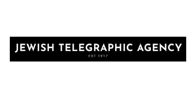 Jewish Telegraphic Agency Maisel Haggadah